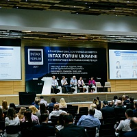 INTAX FORUM Ukraine, 29 - 30 May 2017